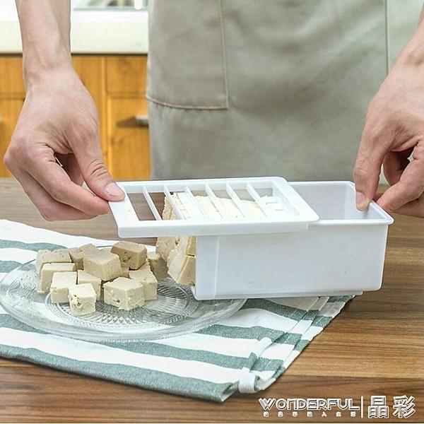 豆腐刀日本創意簡便切豆腐器多功能豆腐切塊器豆腐涼粉分切diy工具刀 晶彩