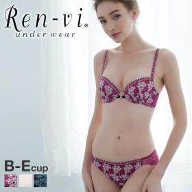 (レンヴィ)REN-VI 小花刺繍 ブラジャー ショーツ セット フロントホック バックレース BCDE