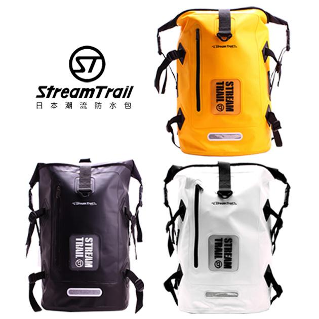 日本【Stream Trail】33L 雙肩背包 戶外活動 防水包 水上活動 衝浪 游泳 登山 旅行包 後背包 休閒包