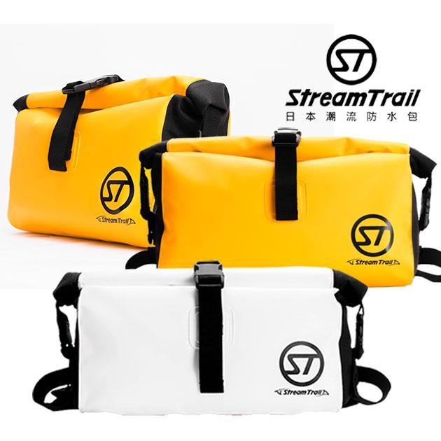 日本【Stream Trail】上背滑雪背包 戶外活動 防水包 水上活動 釣魚 衝浪 游泳 滑雪包 隨身包 後背包