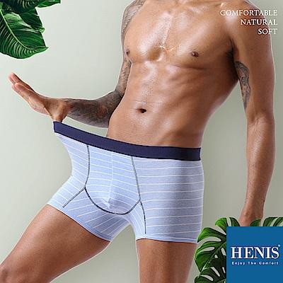 HENIS 暖感棉織 3D立體透氣 貼身四角褲 時尚印花款 (藍條紋)
