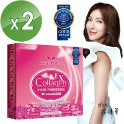 8 Angel LaLa天使娜拉_EX活顏膠原粉 莓果風味 日本專利蛋白聚醣 楊謹華代言(15包/盒x2盒)