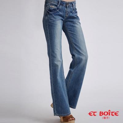 箱子 BLUE WAY - 簡約提臀雙叉靴型寬褲