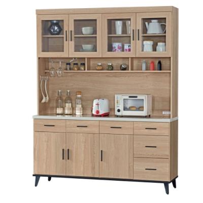 文創集 卡多隆5.3尺木製仿石面餐櫃組合(上+下座)-160.4x43x202.2cm免組