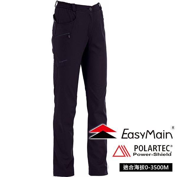 【EasyMain 衣力美 女款 專業戶外全功能長褲《黑》】RE16052/防風/防潑水/輕量保暖