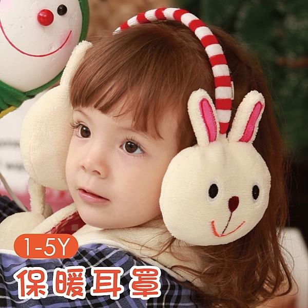 毛絨保暖耳罩 可愛動物造型 成人兒童寶寶耳罩 短絨毛 柔軟厚實 秋冬禦寒1-5Y【JD0042】