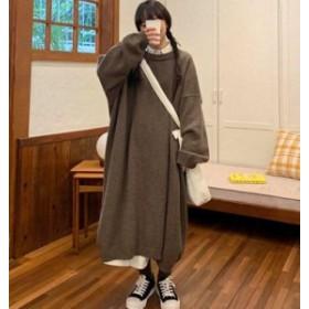 韓国 ファッション レディース ニットワンピース ニットワンピ ロング オーバーサイズ ボリューム袖 秋冬 長袖 カジュアル 大人可愛い