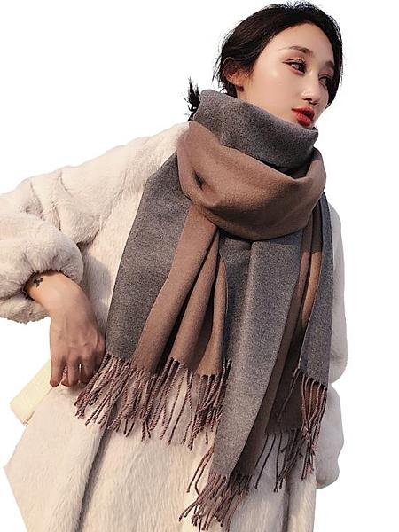 圍巾女冬季韓版百搭兩用圍脖秋冬
