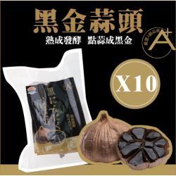 【五桔國際】黑金蒜頭 70g/袋(10包/組)
