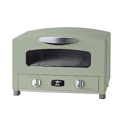 日本 Sengoku Aladdin 千石阿拉丁 多用途烤箱 AET-G13T 綠