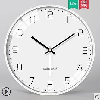 現代簡約掛鐘客廳表個性創意時鐘大氣北歐掛表時尚石英鐘家用壁鐘 - 風尚3C