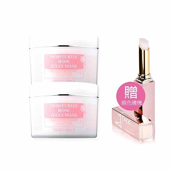 妍霓絲極肌潤玫瑰花瓣保濕晶凍 300ml/瓶X2+贈一親芳澤變色護唇膏2.5gx1