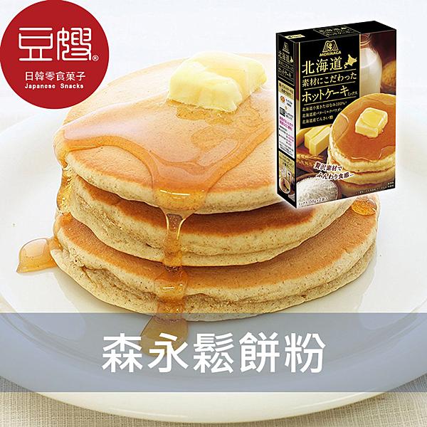 【豆嫂】日本零食 森永 北海道素材頂級鬆餅粉