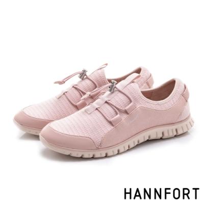 HANNFORT ZERO GRAVITY 束繩彈力條紋運動鞋-女