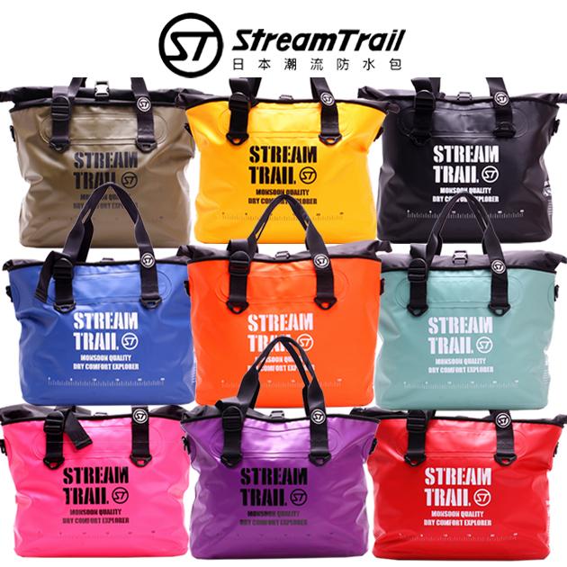日本【Stream Trail】M1.5單肩托特包 戶外活動 防水包 水上活動 釣魚 衝浪 游泳 大容量 休閒包 旅行袋