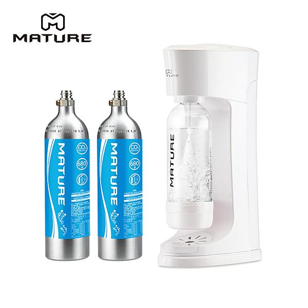 【MATURE美萃】 氣泡水機680g氣瓶2入組 氣泡水蘇打水碳酸飲料
