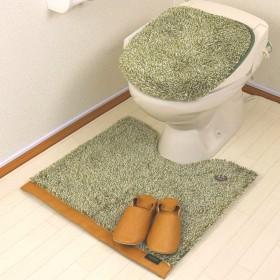 トイレマット 3点セット 北欧 おしゃれ 洗浄暖房型 標準 スリッパ 日本製 カームランド ワードローブ レザーグリーン