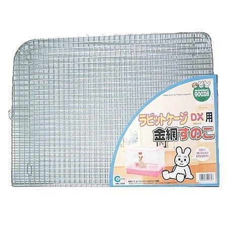 『寵喵樂旗艦店』【MR-304】日本Marukan《兔籠鐵製底網》適用MR-312、MR-313兔籠