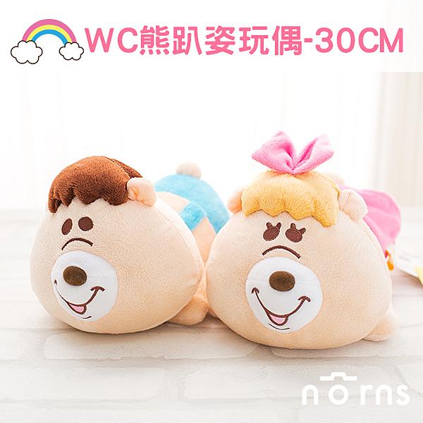【WC熊趴姿玩偶-30CM】Norns kumatan kuma糖 若槻千夏 抱枕  玩偶