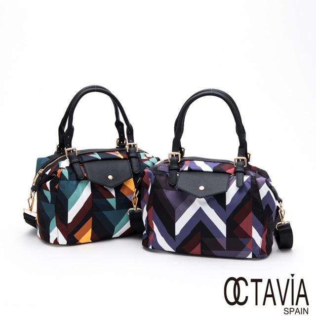 OCTAVIA 8 - 萬花筒 幾何菱格2WAYS肩背尼龍波士頓包-二色可選