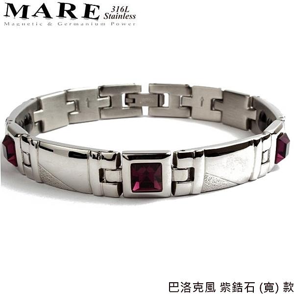 【MARE-316L白鋼】系列:巴洛克風 紫鋯石 (寬) 款