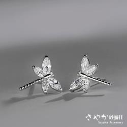 【Sayaka紗彌佳】可愛動物系列冰晶鑲鑽蜻蜒造型耳環