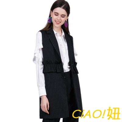 優雅翻領拼接花邊雪紡襯衫(白色)-CiAO妞