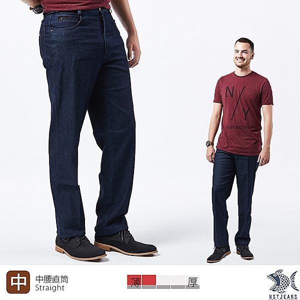 【NST Jeans】輕磅 微光澤靛藍 男 無刷色牛仔褲(中腰) 390(5721) 台製 紳士 四季款