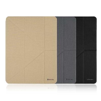 GNOVEL iPad 10.2吋多角度保護殼