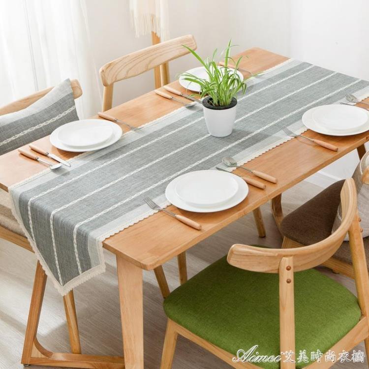 北歐桌旗現代簡約日式客廳茶幾電視櫃長條餐桌旗棉麻茶藝桌巾旗布