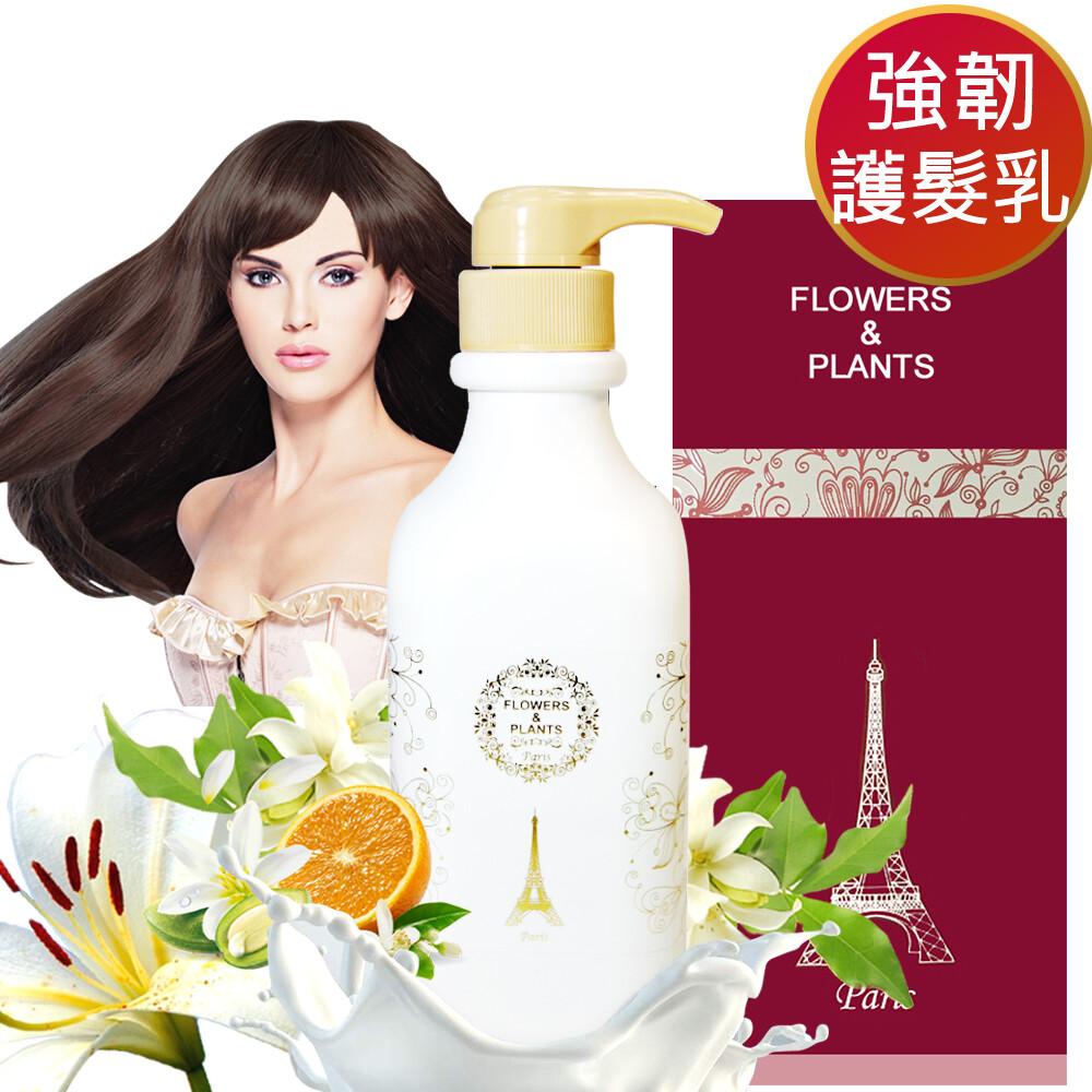 買一送一愛戀花草強韌髮質-香橙花草本護髮乳500ml (再加贈同款洗髮精500ml)
