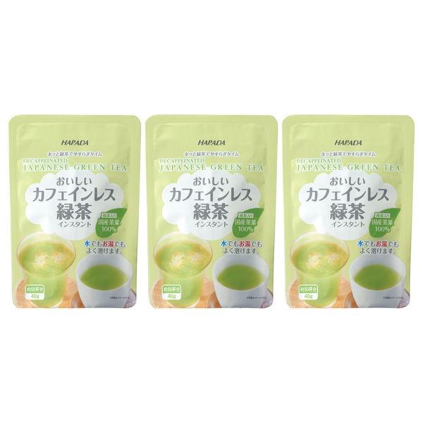 HARADA 零咖啡因 即溶綠茶粉 含抹茶 40gx3 5404022