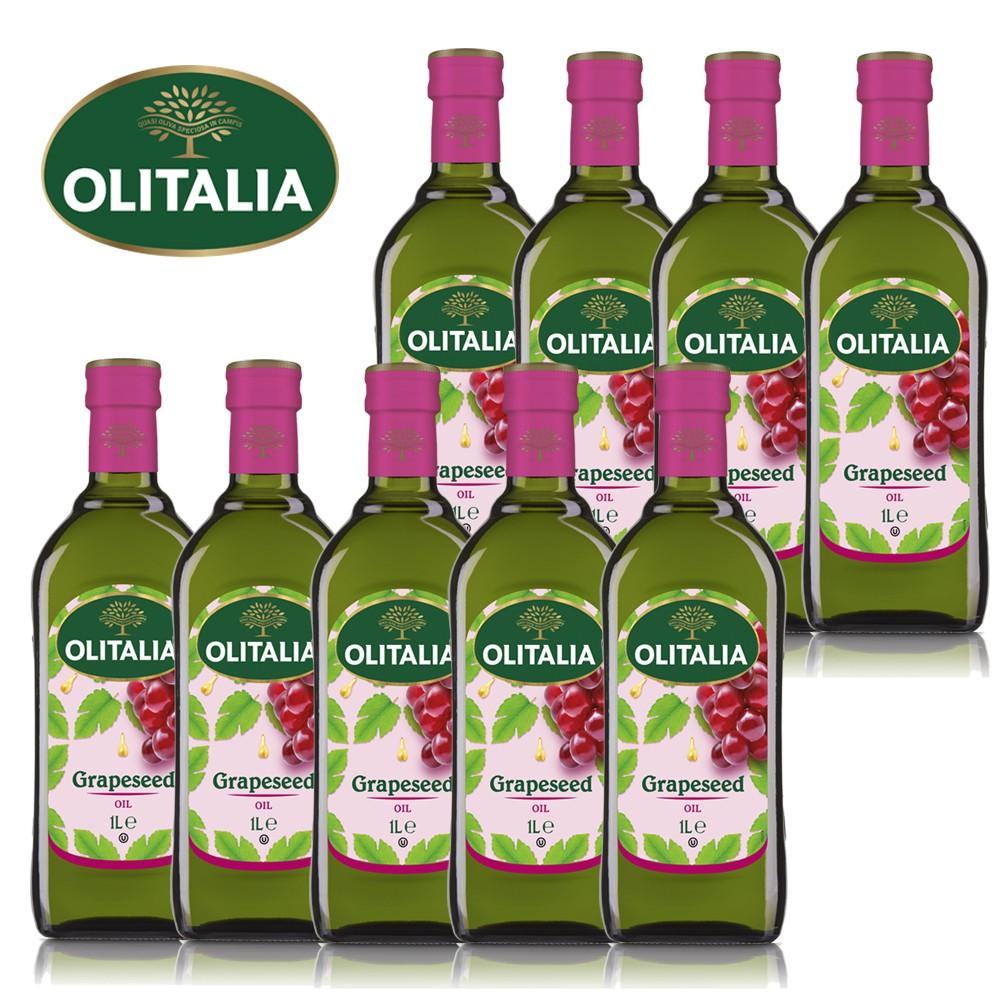 奧利塔olitalia 葡萄籽油1000ml (9瓶團購組A210004x9)奧利塔純橄欖油 奧利冷壓橄欖 食用油
