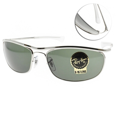 RAY BAN太陽眼鏡 雷朋率性流線款/槍銀-綠鏡片#RB3119M 00331