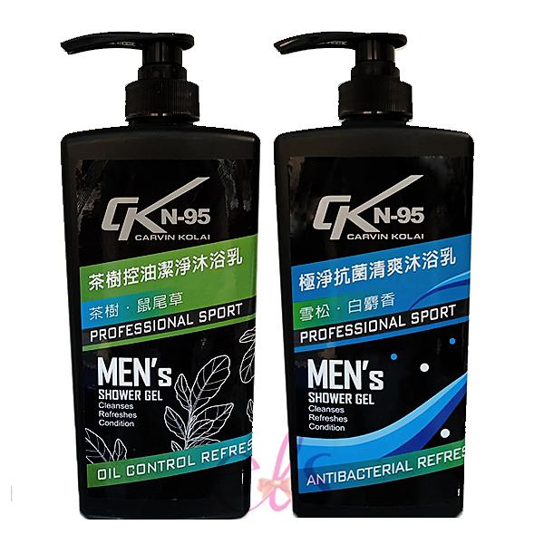 CKN-95 茶樹控油潔淨/極淨抗菌清爽沐浴乳 750ml 二款供選 ☆艾莉莎ELS☆