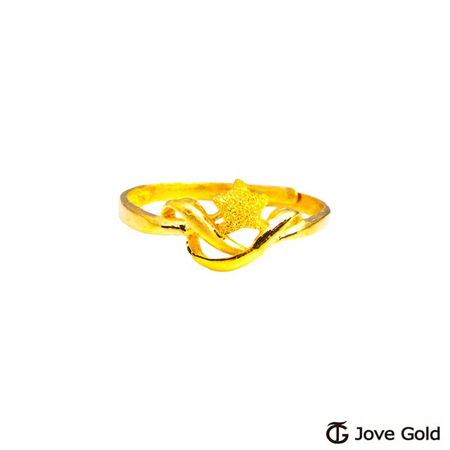 Jove gold 漾金飾 星願成真黃金戒指