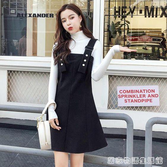 秋冬季新款韓版毛呢套裝連衣裙女中長款氣質收腰背帶裙兩件套