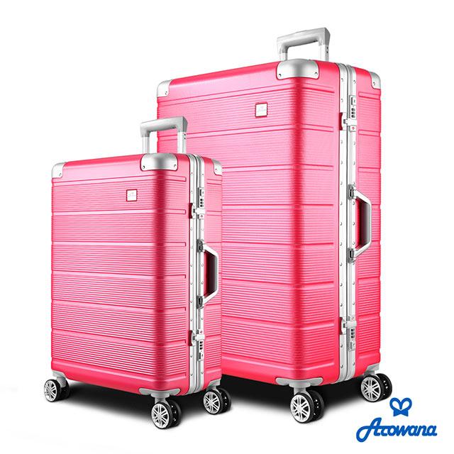 【Arowana 亞諾納】航太橫紋25+29吋鋁框旅行箱/行李箱 (粉紅色)