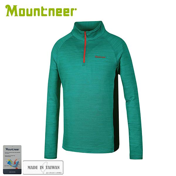 【Mountneer 山林 男雲彩針織保暖上衣《海洋綠》】32P19/休閒長袖/保暖長袖