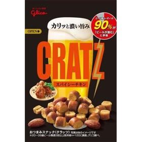 グリコ クラッツ スパイシ-チキン 42g