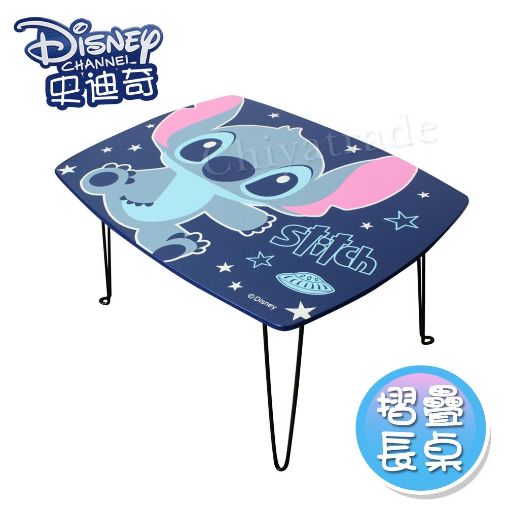 【迪士尼Disney】星空可愛 史迪奇摺疊長桌 和室桌 兒童桌60x45x30cm(正版授權台灣製)