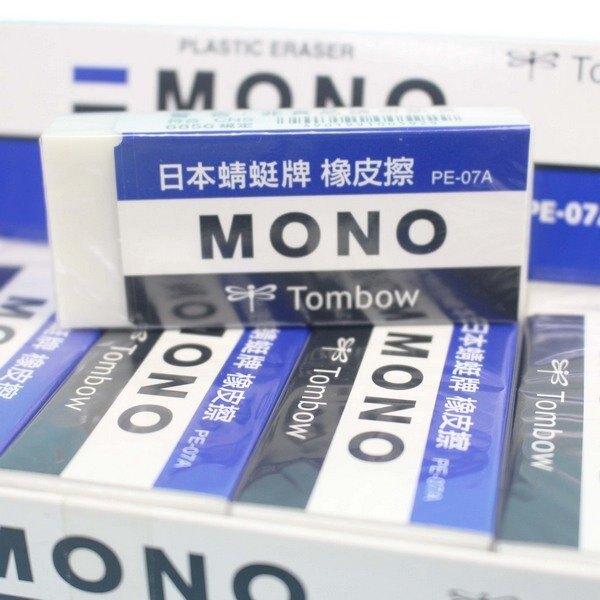 TOMBOW 蜻蜓牌橡皮擦 PE-07A事務橡皮擦(特大)/一個入(定60) MONO橡皮擦 塑膠擦 日本原裝