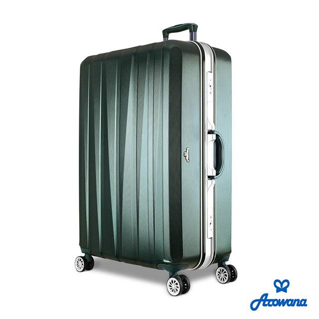 Arowana 亞諾納  晶燦光影29吋鋁框旅行箱