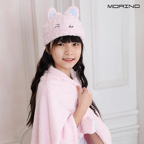 【MORINO摩力諾】超細纖維動物造型速乾兒童浴帽 毛帽(貓咪) 免運