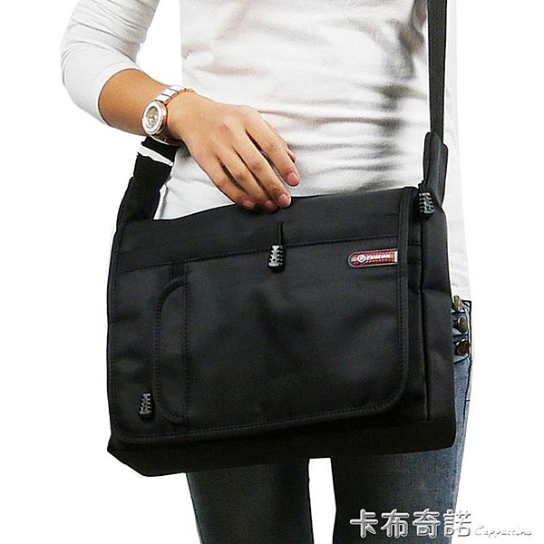 大容量牛津布單肩包男包斜背包商務黑色多功能男士包包快遞背包