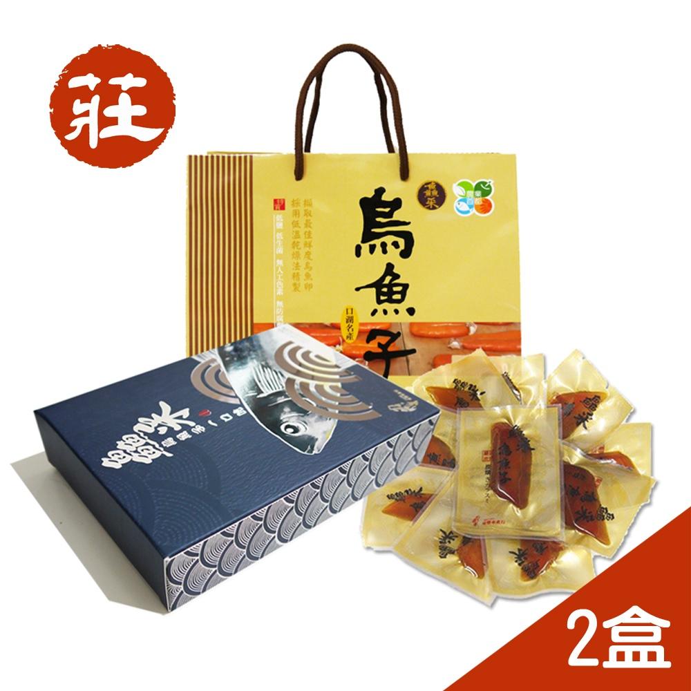 預購《莊國顯》烏魚子禮盒