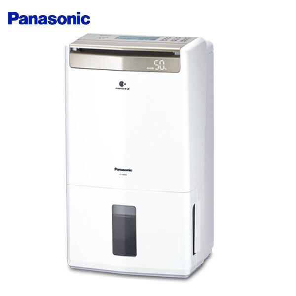 【送曬衣架】Panasonic 國際 F-Y45GX 除濕機 22L/日 雙重除濕系統 濕度雙顯示