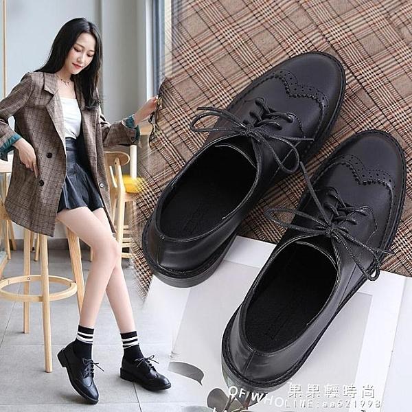 黑色英倫風季平跟2020新款復古單鞋鞋子女鞋加絨小皮鞋布洛克【果果新品】