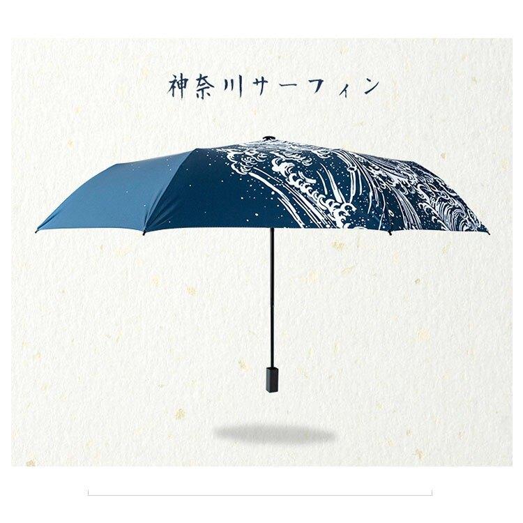 CUBESTORE|神奈川沖浪 抗UV手動傘 黑膠傘 快乾傘 雨傘 陽傘 自動傘 (現+預)