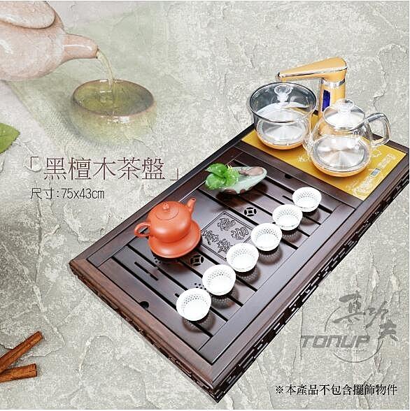 現貨 泡茶機 K52平安春信-玻璃款-林義芳真心推薦